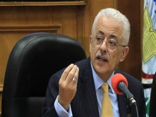وزير التعليم يحسم الجدل بشأن إجازة الخميس في المدارس 2020_215