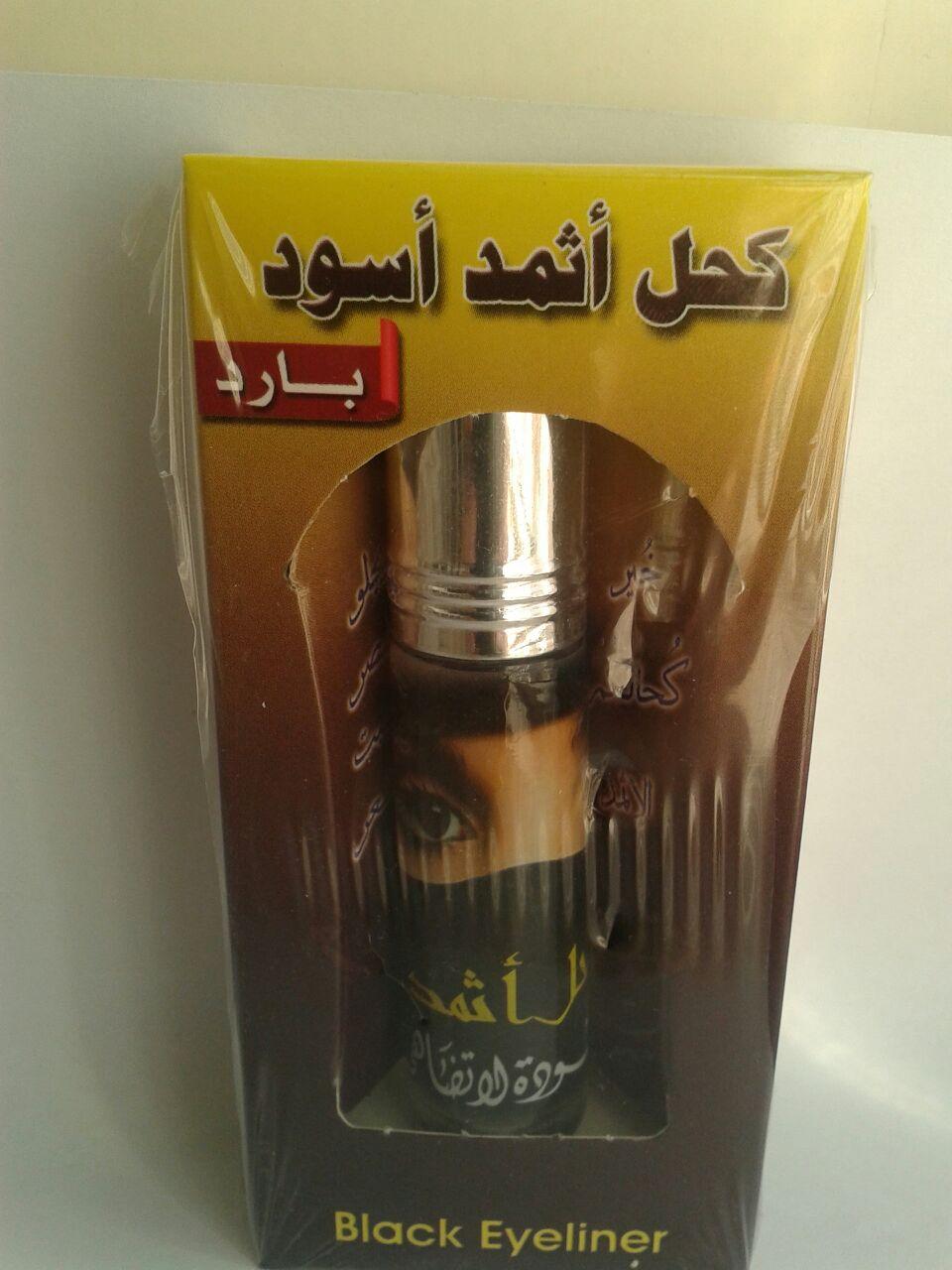 السعودية تحذر من كحل العين وطلاء الأظافر لاحتوائهم على الرصاص 243_9210