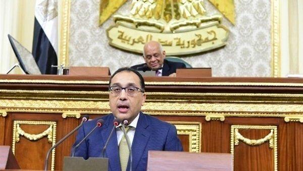 قبل ساعات من انعقاد برلمان 2021.. ننشر إجراءات التعديل الوزاري المرتقب 656_we10
