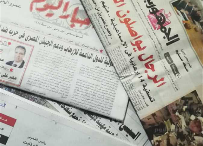 «كورونا تحت السيطرة في مصر».. تصريحات «الصحة العالمية» تتصدر صحف الثلاثاء 68245210