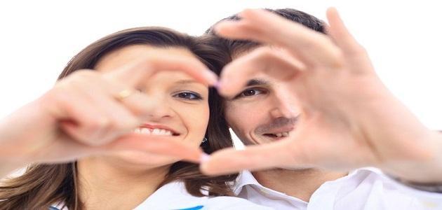 نصائح مفيدة وحياة زوجية سعيدة _ayy_a10