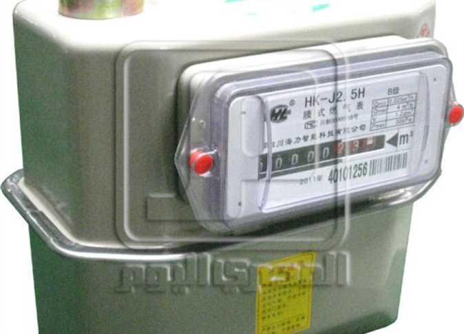 إيقاف أخذ قراءة عدادات الغاز من داخل المنازل (رابط تسجيل) Big-di10