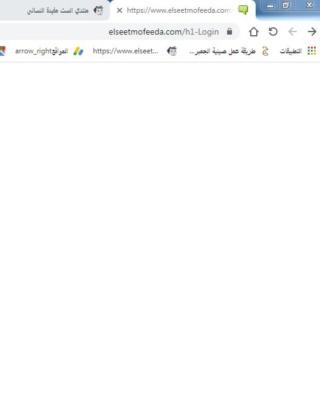 صفحة الخروج من لوحة التحكم معطلة  Captur11