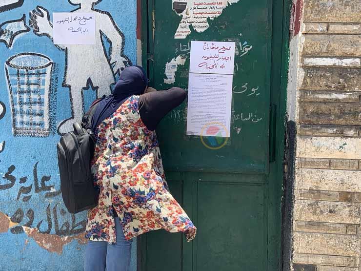 كيف تصحح التعليم امتحان العربي لطلاب الثانوية العامة؟ مصدر يجيب Fyty10