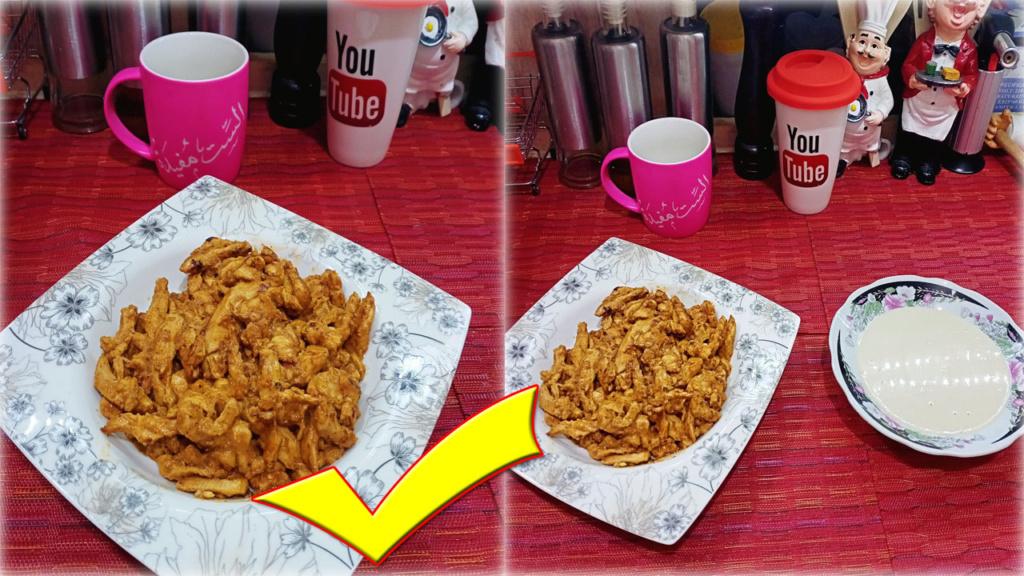 شاورما الدجاج زاي المطاعم من الست مفيدة Ia_acy10