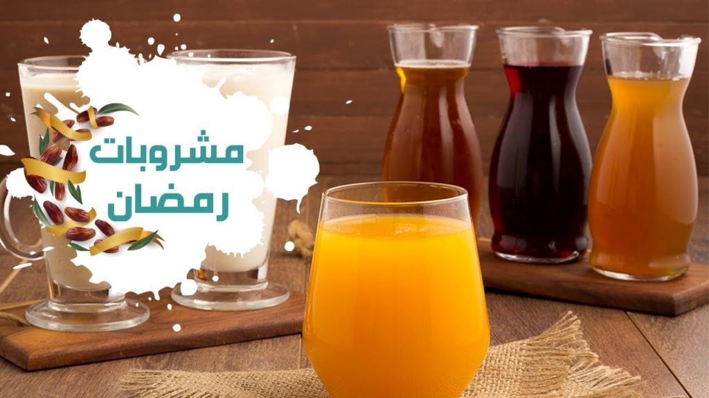 مطبخ رمضان Ioo_aa10