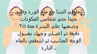 فسبوكى / facebookey Mqdefa10