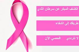 صحة المرأة Oaoa_110
