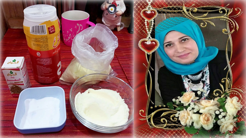 زاي ما نظفتي بيتك عشان العيد متنسيش تنظفي جسمك من الجلد الميت وعلامات تقدم السن والترهلات Oaoa_a11
