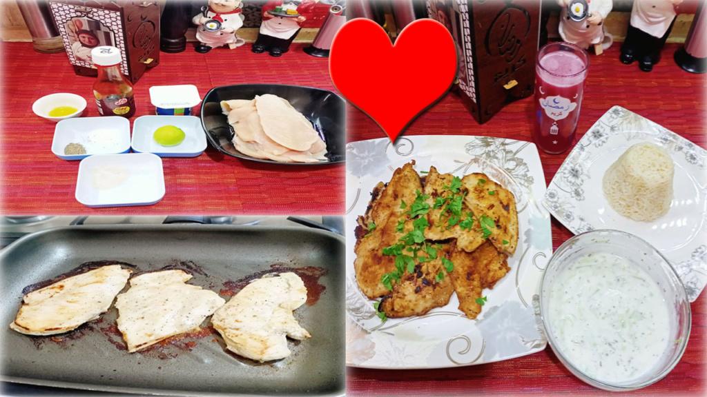 ستيك دجاج مشوي بالتتبيلة المميزة الطعم حكاية مع الارز الابيض وسلطة الزبادي Ooa_cy10