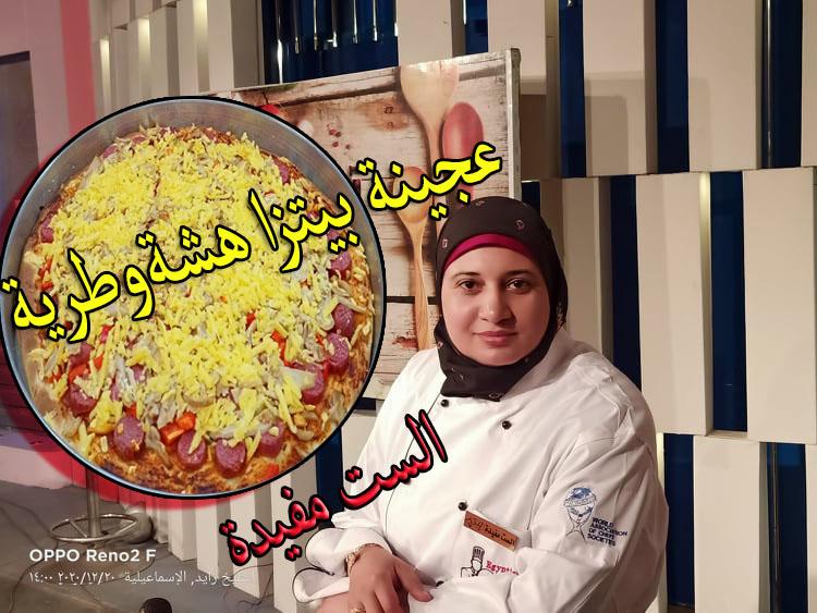 كيفية عمل عجينة بيتزا هشة وسريعة / الست مفيدة Ooo_o10