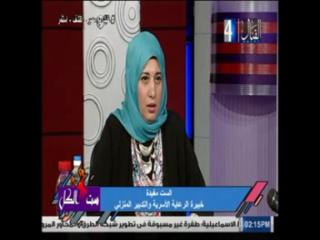 اماكن الصلاة والوضوء للنساء بالمسجدالنبوي الشريف ....في العمرة Vlcsna11