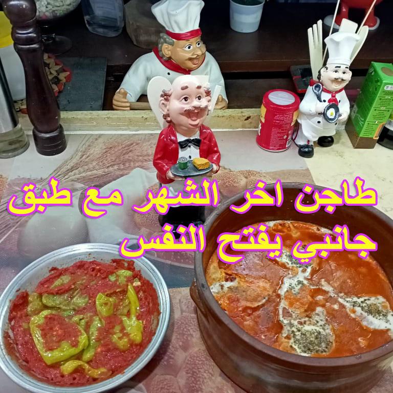 طاجن اخر الشهر مع طبق جانبي يفتح النفس... وصفة التوفير Ya_y_a10