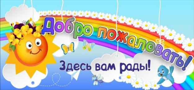 Добро пожаловать - Страница 5 P42_im10