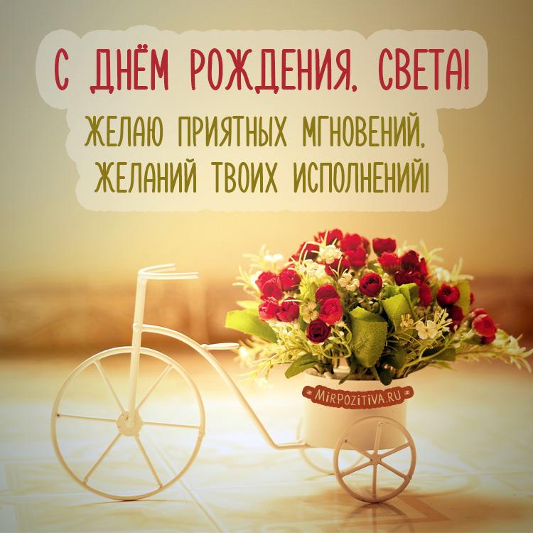 Светлану Филиппову с ДР! 14936410
