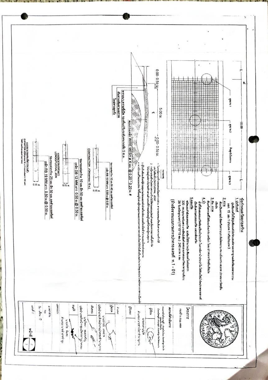 โครงการก่อสร้างถนนคอนกรีตเสริมเหล็กสายบ้านโนน หมู่ที่ 1 ตำบลบ้านโนน อำเภอซำสูง  จังหวัดขอนแก่น 21771310