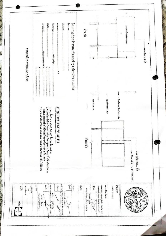 โครงการก่อสร้างถนนคอนกรีตเสริมเหล็กสายบ้านโนน หมู่ที่ 1 ตำบลบ้านโนน อำเภอซำสูง  จังหวัดขอนแก่น 21771410