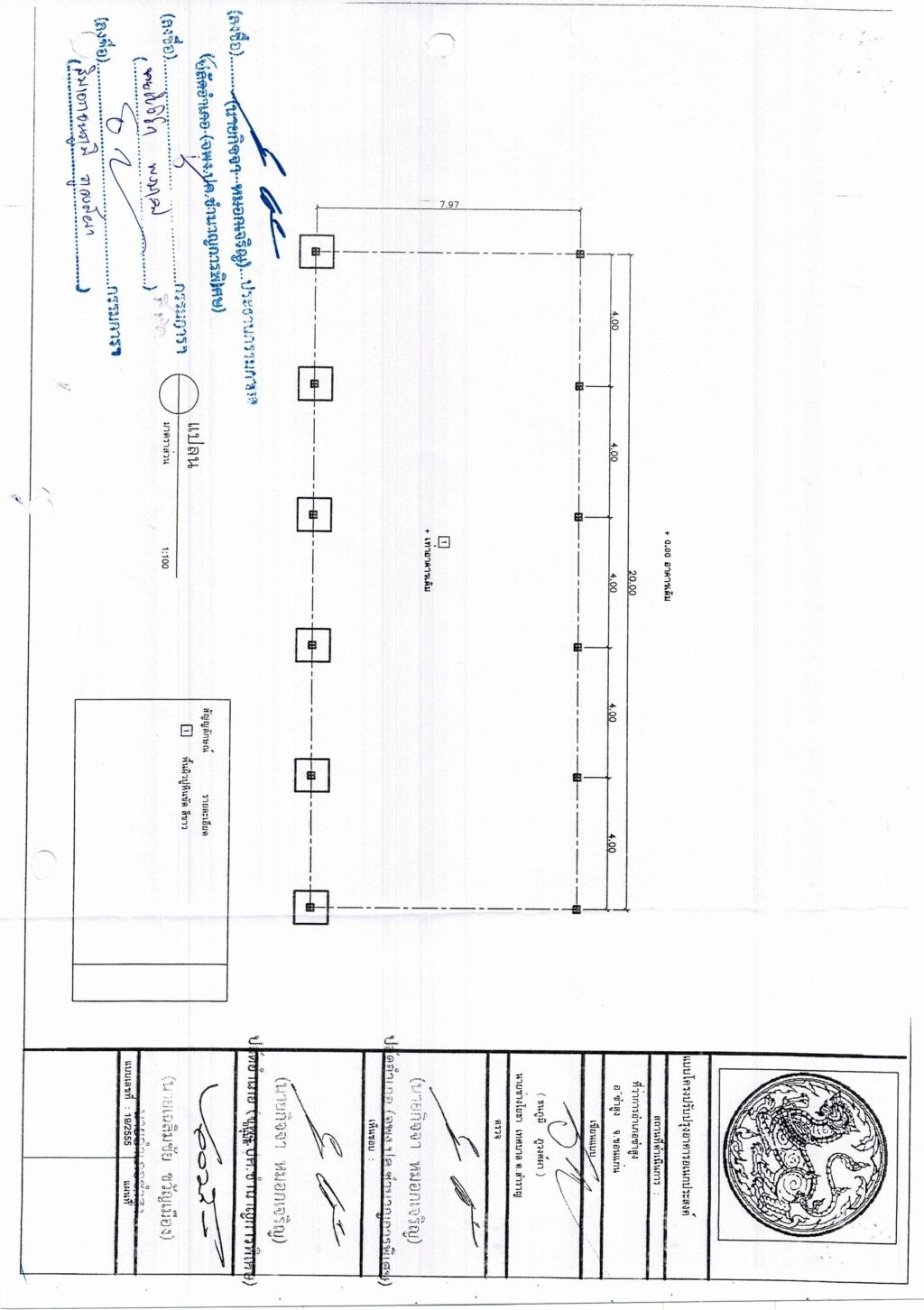 โครงการปรับปรุงอาคารหอประชุม อำเภอซำสูง จังหวัดขอนแก่น ประจำปีงบประมาณ 2563   Cci_0021