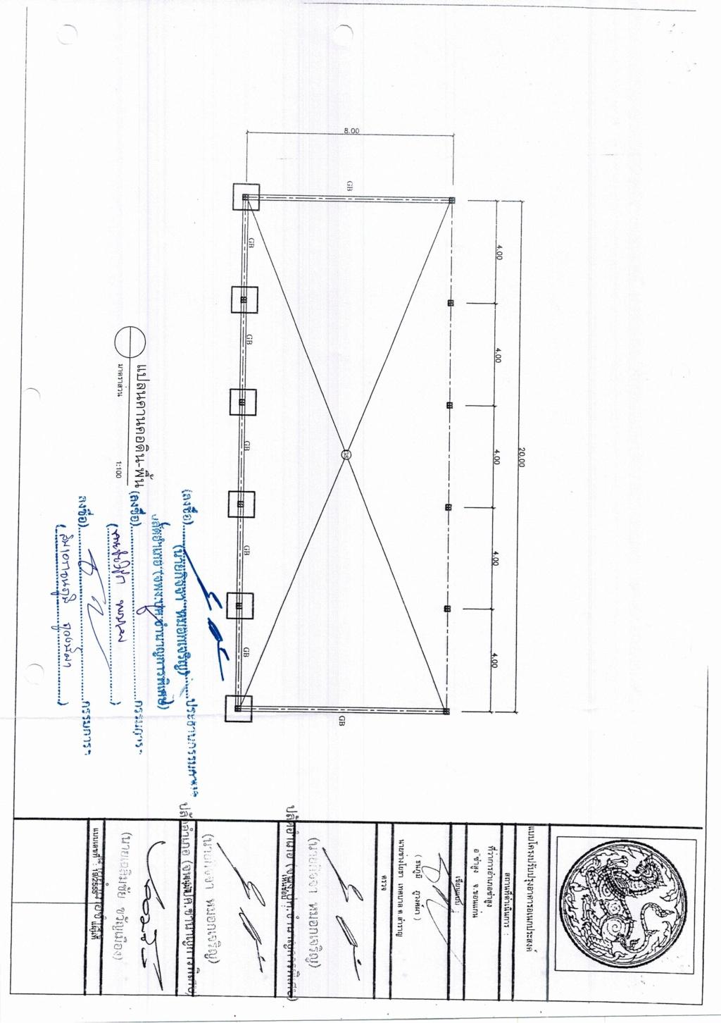 โครงการปรับปรุงอาคารหอประชุม อำเภอซำสูง จังหวัดขอนแก่น ประจำปีงบประมาณ 2563   Cci_0022