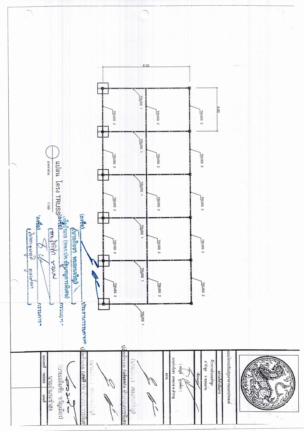 โครงการปรับปรุงอาคารหอประชุม อำเภอซำสูง จังหวัดขอนแก่น ประจำปีงบประมาณ 2563   Cci_0023