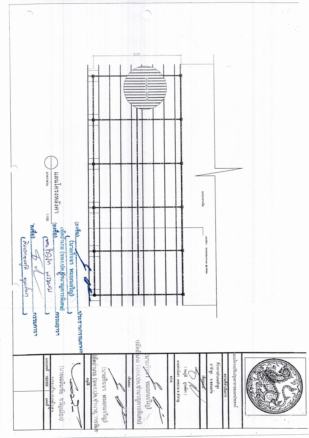 โครงการปรับปรุงอาคารหอประชุม อำเภอซำสูง จังหวัดขอนแก่น ประจำปีงบประมาณ 2563   Cci_0024