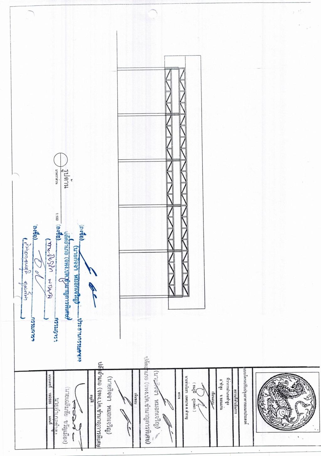 โครงการปรับปรุงอาคารหอประชุม อำเภอซำสูง จังหวัดขอนแก่น ประจำปีงบประมาณ 2563   Cci_0025
