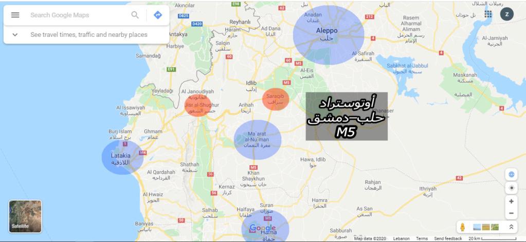تطورات الأحداث في الشقيقة سوريا ..... 12310