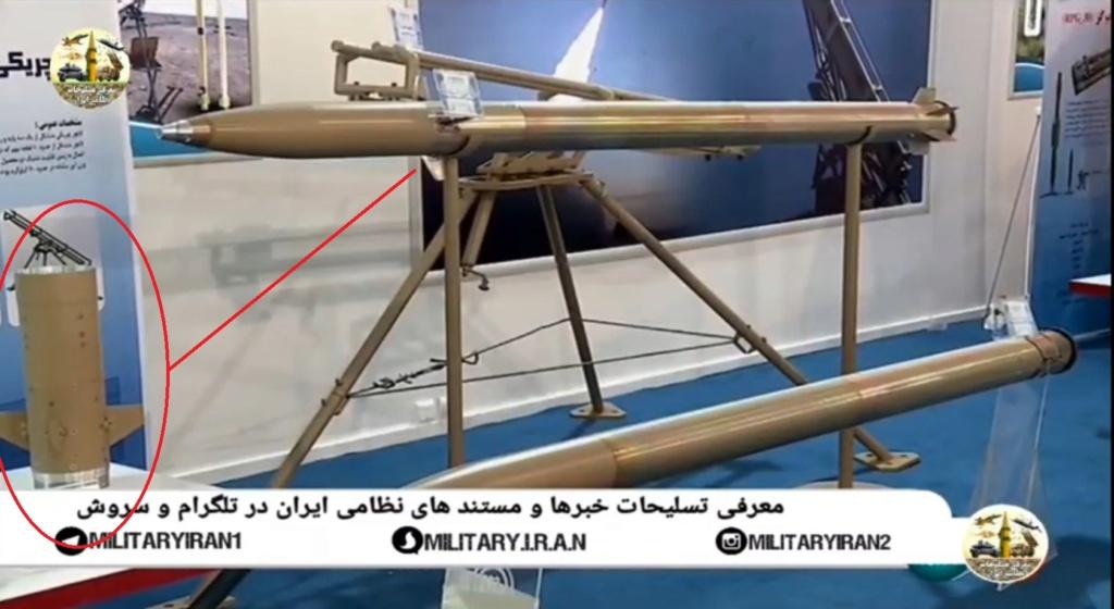 الكشف عن  صواريخ عيار 122 ملم بدقة اصابة اقل من 20 متر ايرانية الصنع 19039810