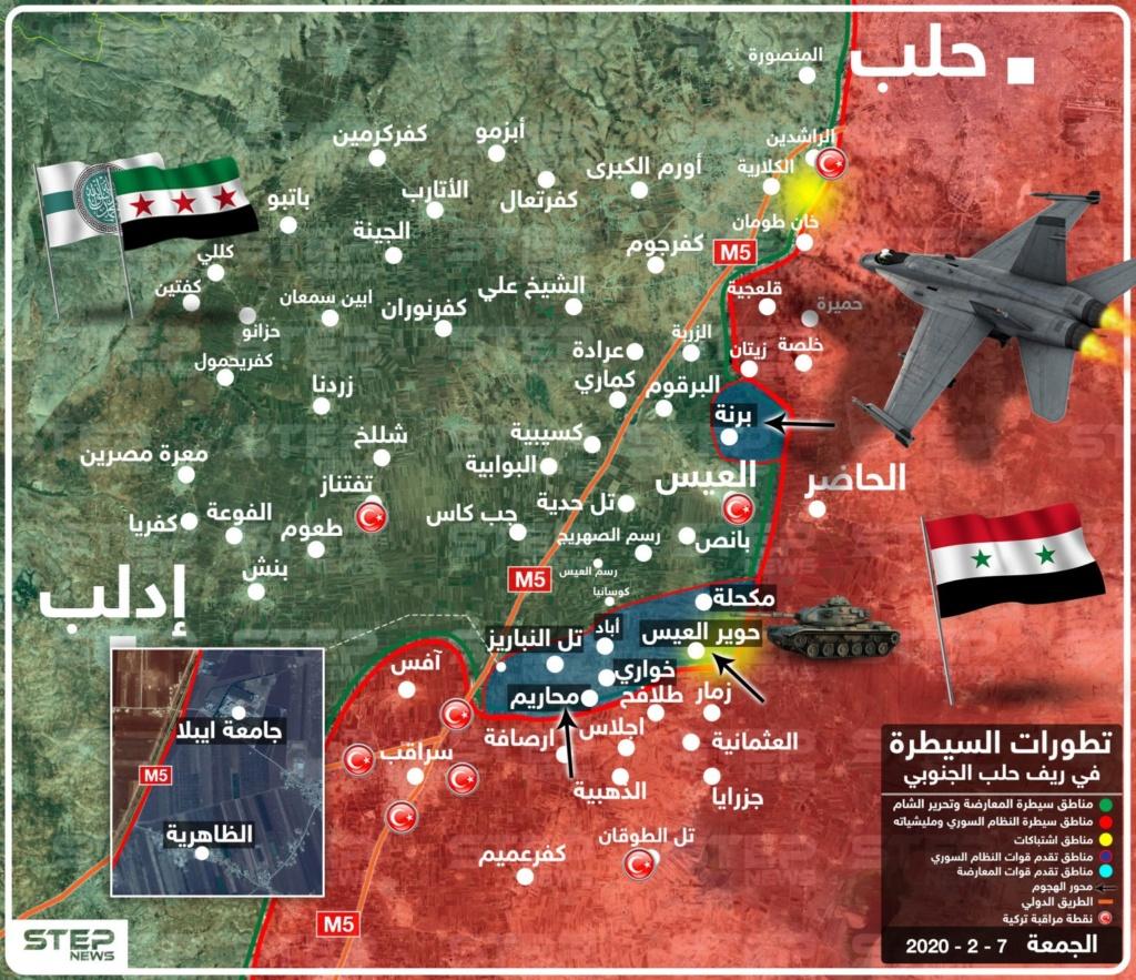 تطورات الأحداث في الشقيقة سوريا ..... - صفحة 2 Map-3-10