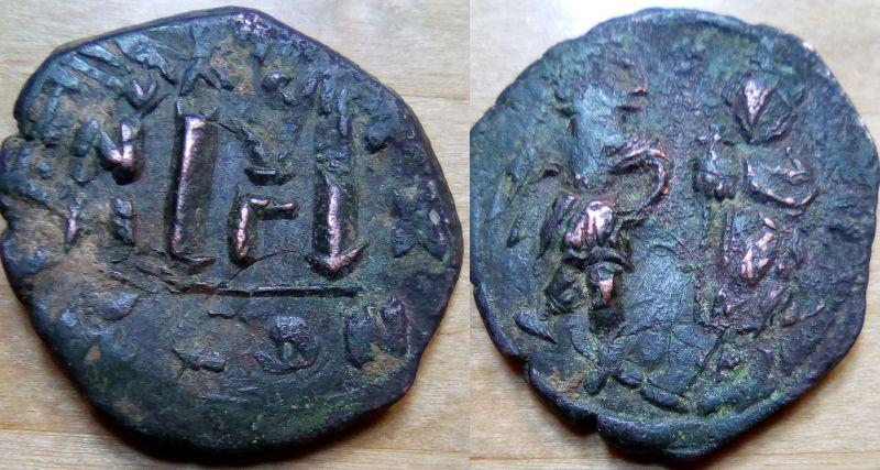 Byzantine ? 80011