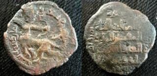 Quelques monnaies Artuqides (Artukides) de Mardin Presse74