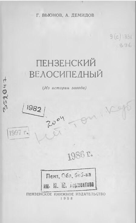 Странный документ 15415111
