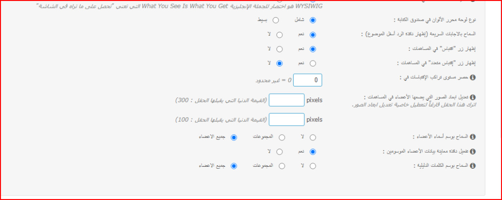 حل مشكله عدم وضوح الصور Oaoa_o43