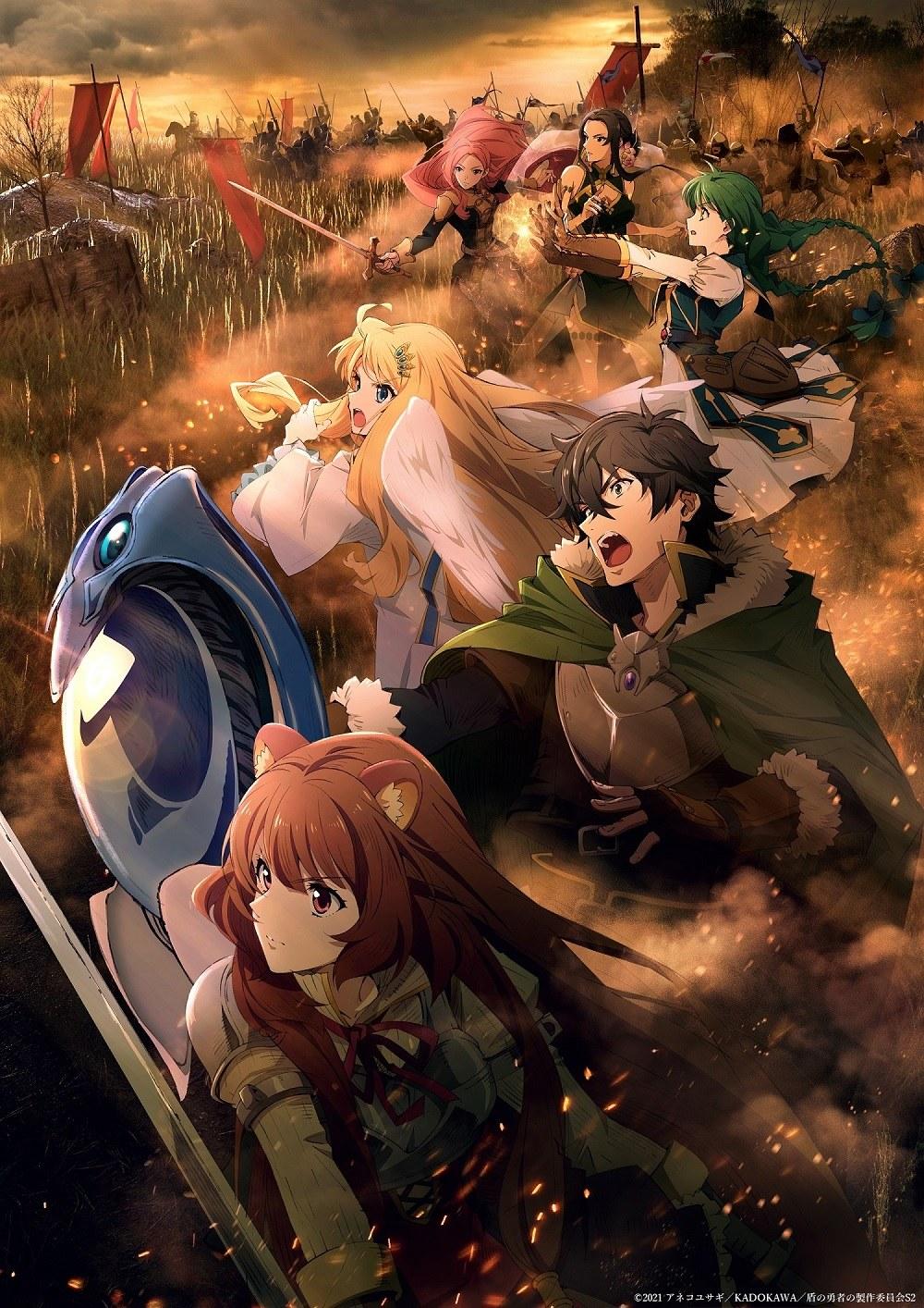 [ANIME/MANGA] The Rising of the Shield Hero (Tate No Yuusha no Nariagari) 15992910