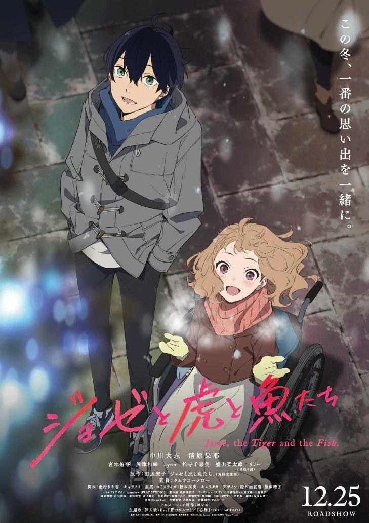 [NEWS] Un troisième trailer pour le film Josee to Tora to Sakana-tachi 16056910