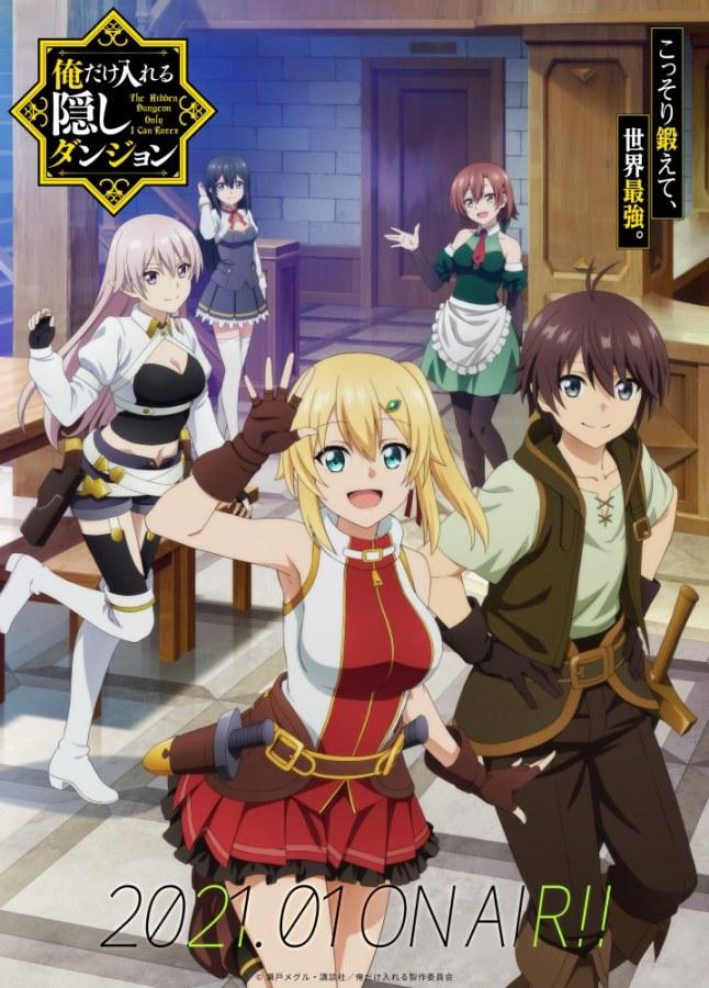 [NEW] Une nouvelle vidéo promotionnelle pour Ore dake Haireru Kakushi Dungeon 16066410