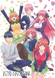 10 ans d'anime [2010-2019] Yahari17