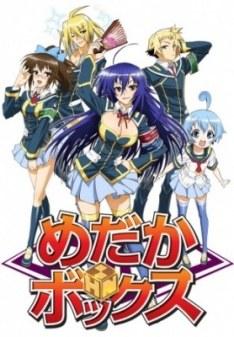 10 ans d'anime [2010-2019] Yahari34