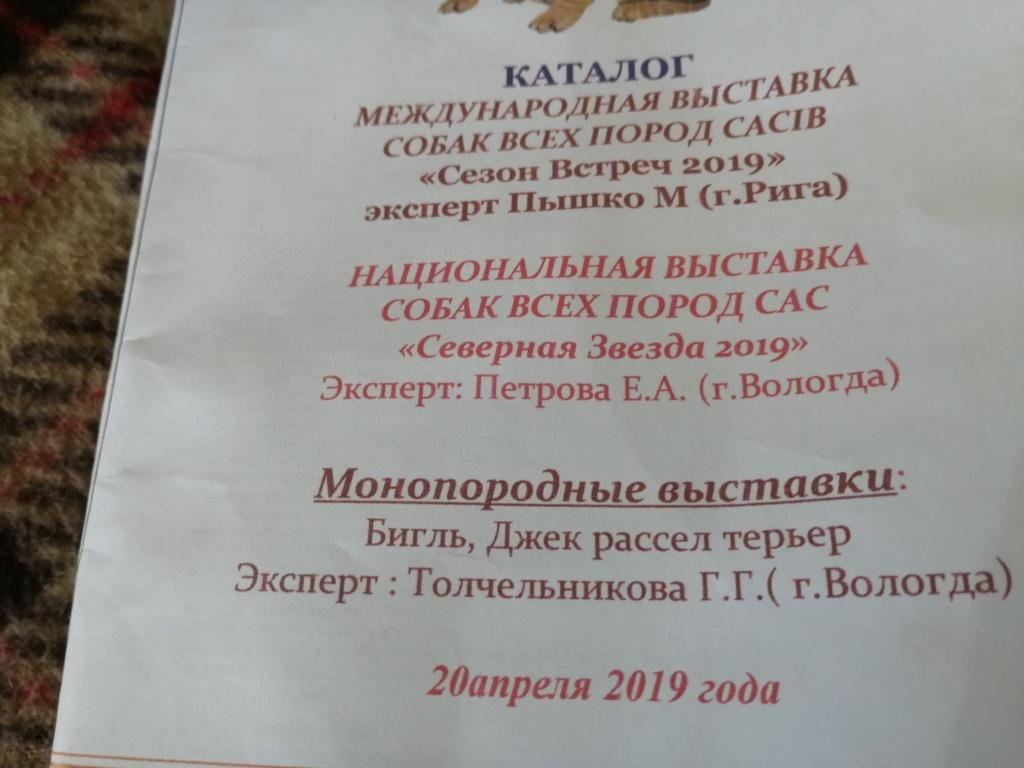 ВОСТОЧНО-ЕВРОПЕЙСКАЯ ОВЧАРКА ВЕОЛАР СИМБА - Страница 7 Img_2034