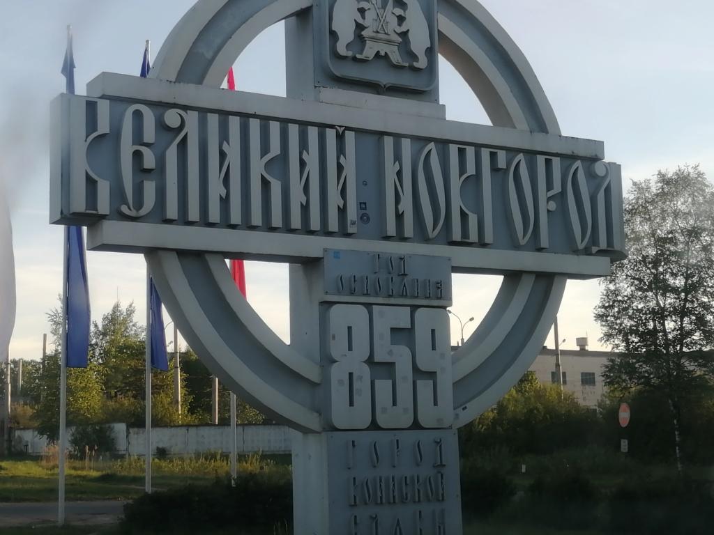 ВОСТОЧНО-ЕВРОПЕЙСКАЯ ОВЧАРКА ВЕОЛАР СИМБА - Страница 7 Img_2044
