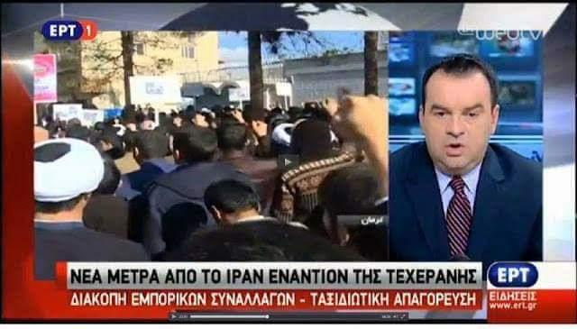 Ελλάδα 2019 (Επέλεξε τραγούδι) - Σελίδα 5 Fb_img11