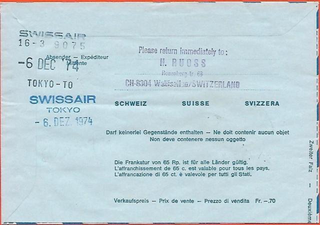 Aerogramm nach SLH Nr. 105 Aerogr11