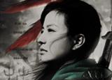 films asiatiques
