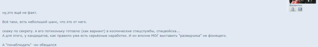 говорильня2 - Страница 2 0810