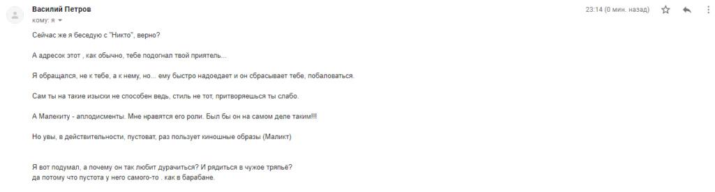 говорильня2 Screen13