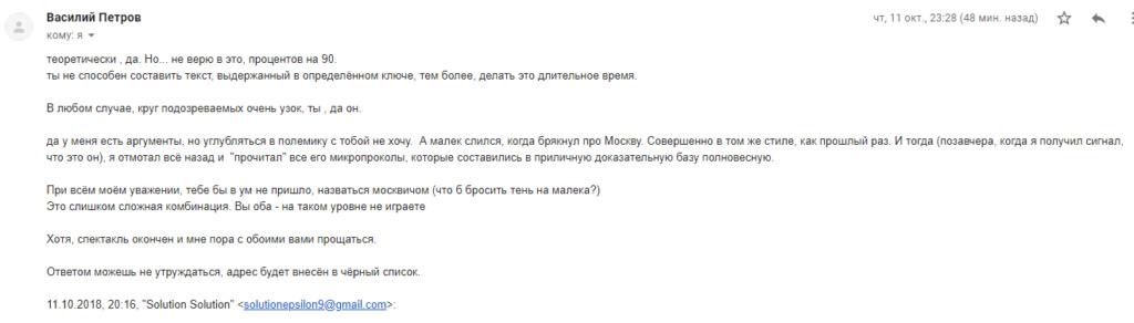 говорильня2 - Страница 2 Screen14