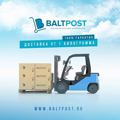 Доставка товаров и посылок от 1кг из Австрии в Россию и так же обратно! Img_0310