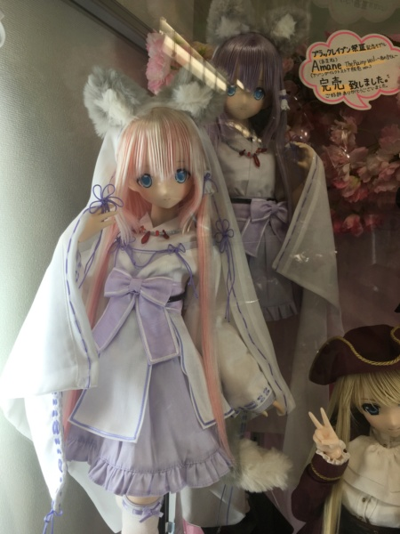 [Azone] 1/3 Black Raven Series Amane / The Rainy veil. - Ame no Oshie -  7da14a10