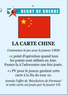 Championnat intra-AAJH China10