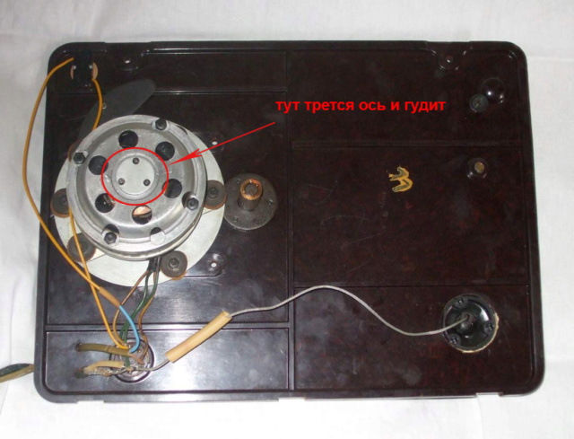 Электропатефоны - Страница 2 Elfa110